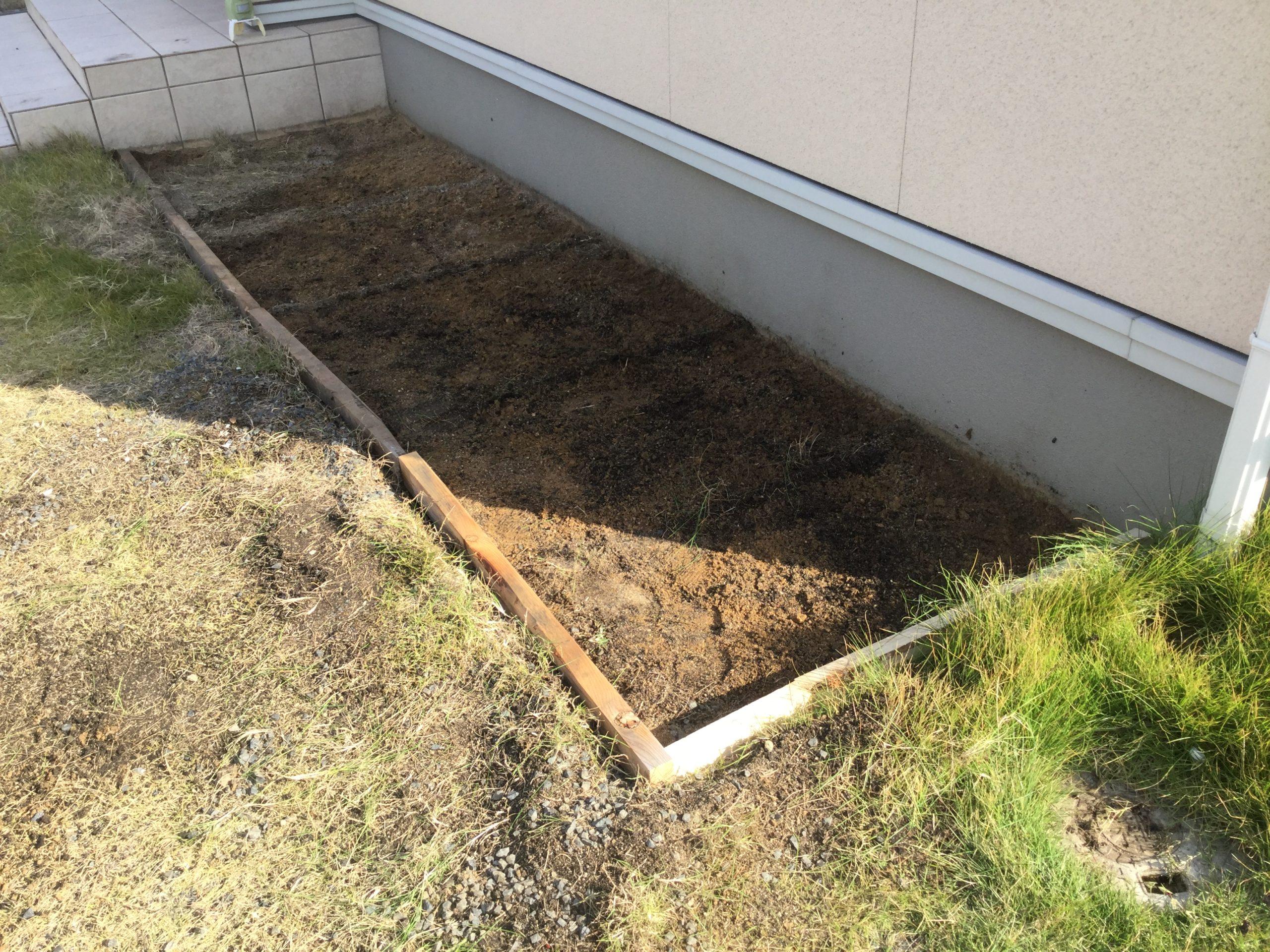 芝を剥がした場所